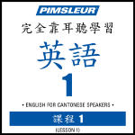 Pimsleur Digital ESL Chinese (Can) Phase 1, Unit 01