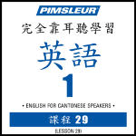 Pimsleur Digital ESL Chinese (Can) Phase 1, Unit 29